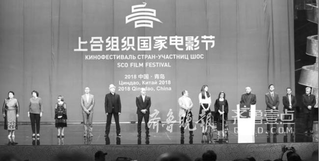 8大活动板块35场活动!上合组织国家电影节青岛启幕
