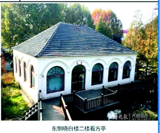 济南24个历史建筑有了保护图则,建筑精华禁擅拆移位