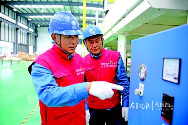 围观!济南供电公司开通绿色通道为新旧动能转换服务