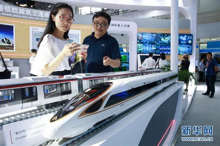 北京国际城市轨道交通展览会开幕