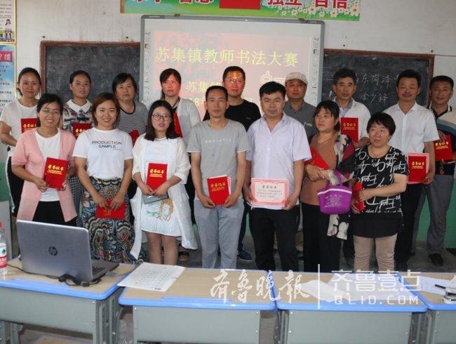 传承汉字文化,曹县举办书写中国汉字大赛