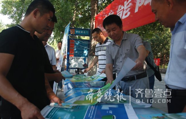 保卫蓝天,菏泽举办低碳生活宣传活动
