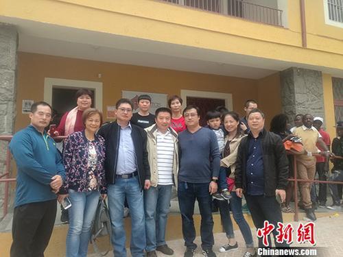 华人律师汤巍当选巴西圣保罗移民委员会委员