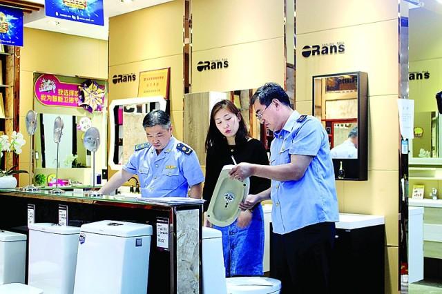 莱城区组织开展用水器具专项检查行动
