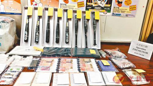 香港高利贷团伙放贷年利息高达670% 被警方捣毁