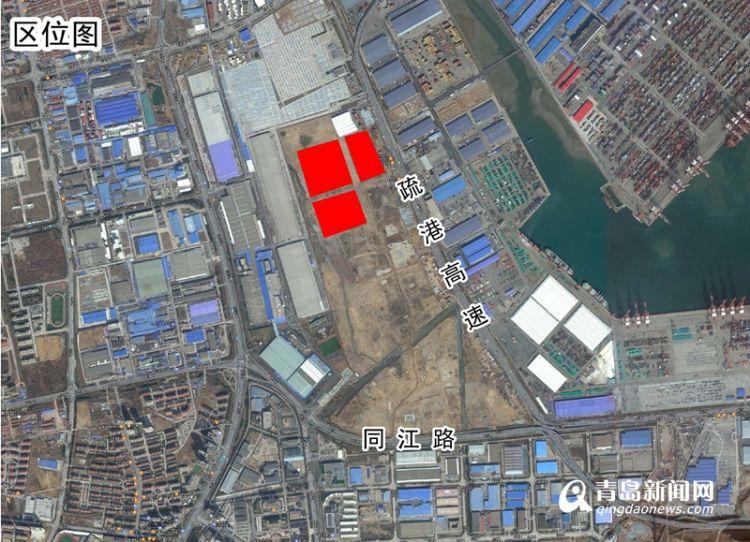 青岛前湾保税港区规划变更 三幅地块规划有调整