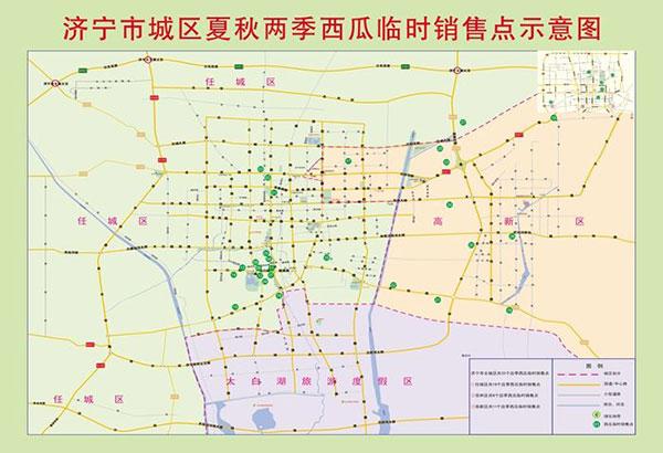 """济宁城区""""西瓜地图""""出炉 看看你家附近有没有"""