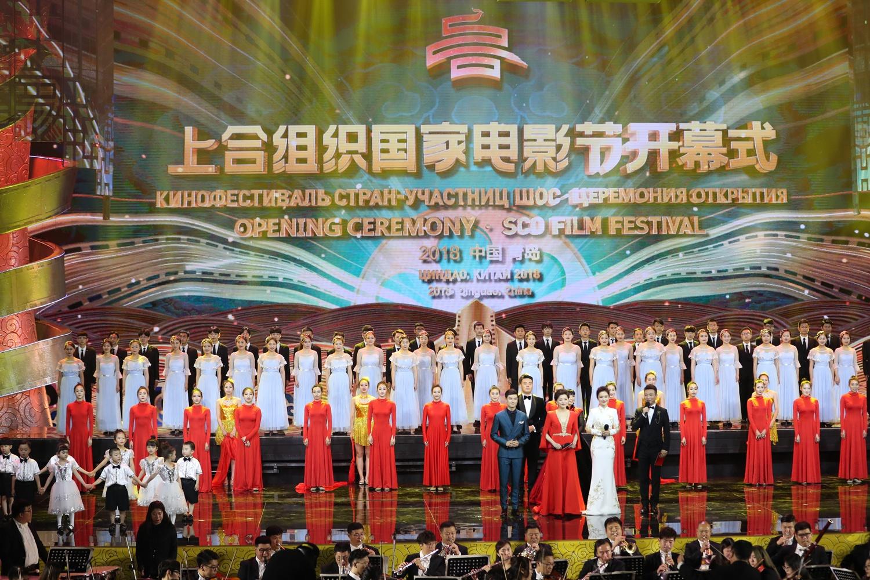 首届上合组织国家电影节在青岛开幕