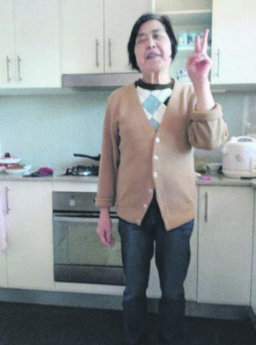 澳大利亚悉尼一华裔老妇失踪 警方呼吁帮忙寻找