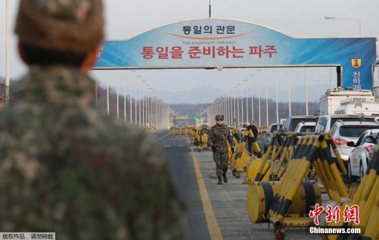 韩国统一部:争取早日开设韩朝临时联络事务所