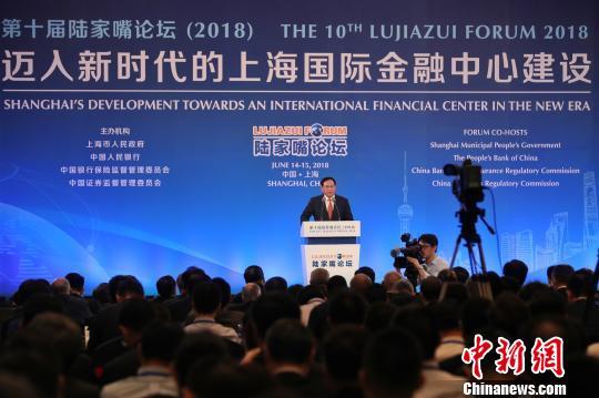 上海市委书记:上海正推进扩大金融开放相关项目落地
