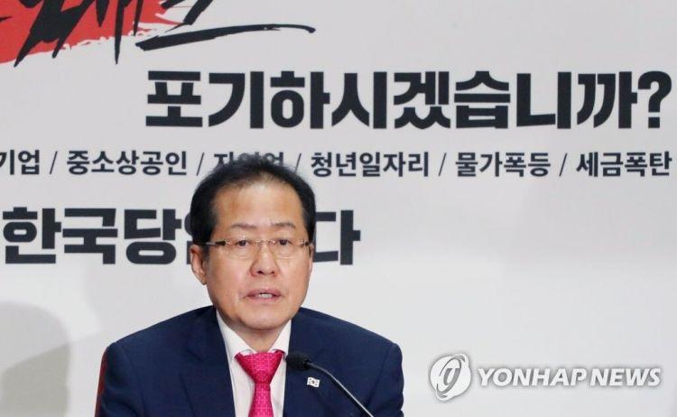 韩国地方选举保守阵营惨败 两位在野党党首宣布辞职
