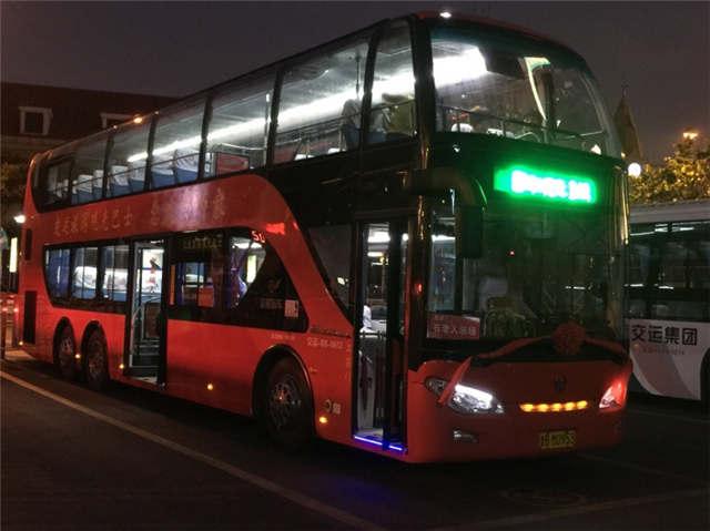 端午节来青岛坐观光巴士享多重优惠 两人同行一人免单