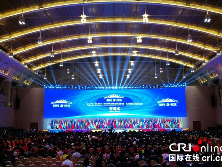 第5届中国—南亚博览会暨第25届中国昆明进出口商品交易会开幕