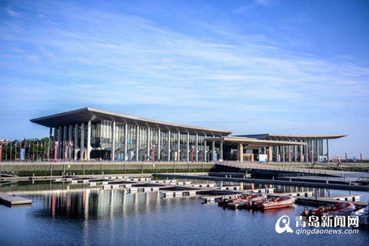 青岛国际会议中心7月1日开门纳客 内部服务功能正调整