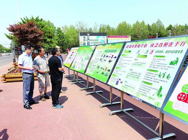 莱芜市开展节能宣传周系列活动120余个公共机构停开空调参与能源紧缺体验