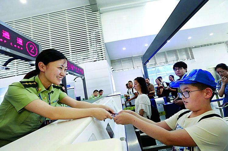 端午节起中国公民出入境通关排队不超过30分钟