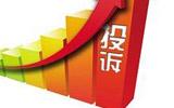 淄博5月份受理消费投诉举报1152件 日用百货类居首位
