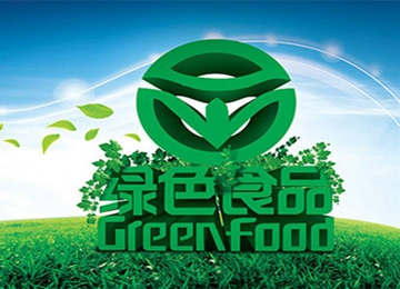 山东绿色食品有效用标数量位居全国首位