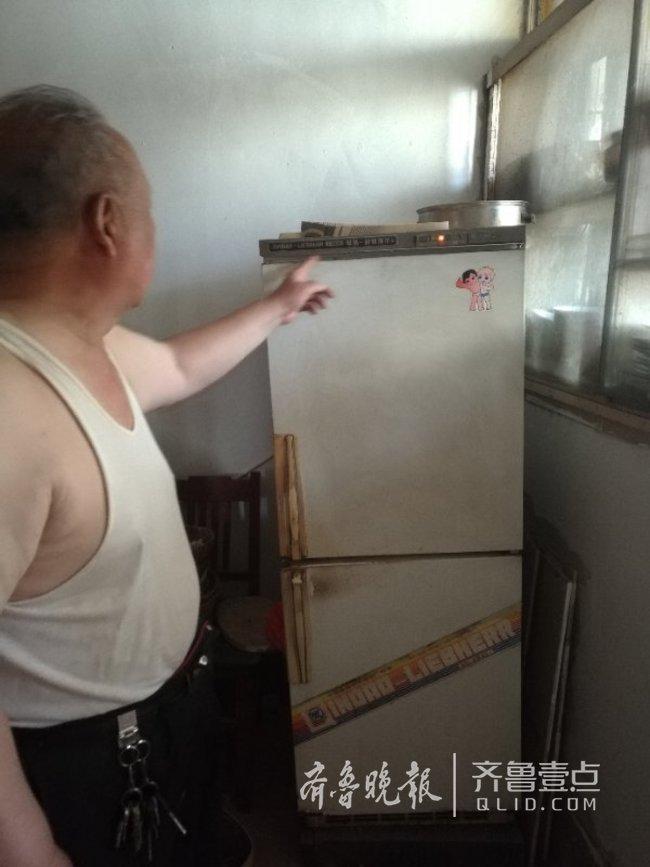 30多年海尔老冰箱见证菏泽老夫妻的幸福生活