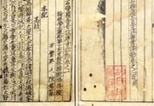 失传千年宋刻孤本竟为民国总统曹锟旧藏