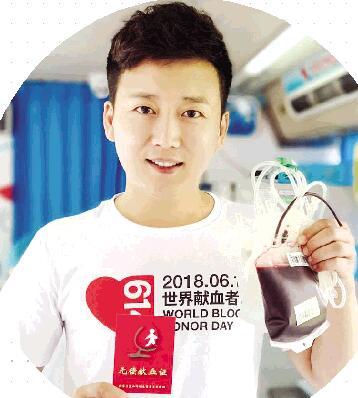 第15个世界献血者日 潍坊推出首位宣传形象大使