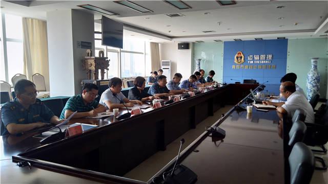 青岛七部门联合约谈滴滴:立即对违法经营行为进行整改