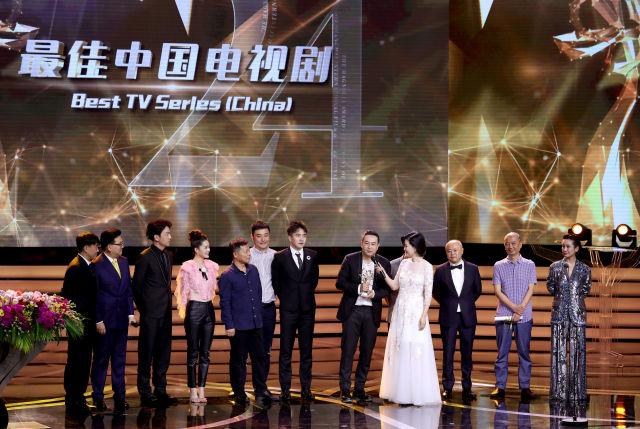 第24届上海电视节闭幕 《白鹿原》斩获最佳中国电视剧奖