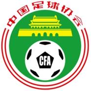 韩国提东亚四国联合申办世界杯,中国足协:并无计划