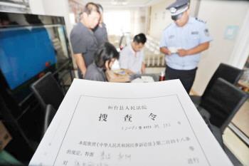 桓台县法院四路出击抓老赖 执行结案3件