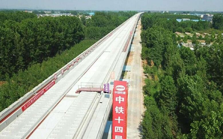 鲁南高铁无砟轨道可以全线施工了