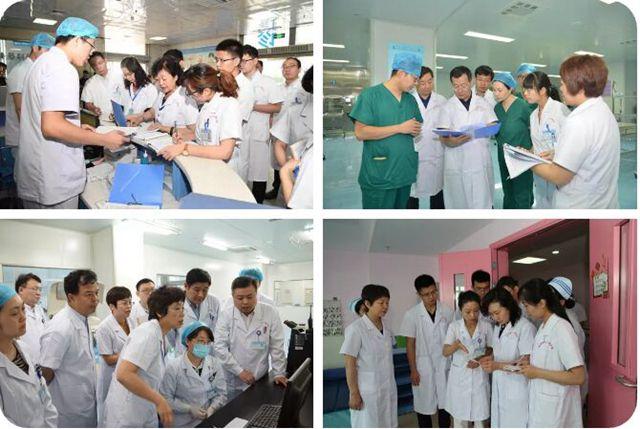 济宁市第一人民医院通过三级甲等综合医院等级复审