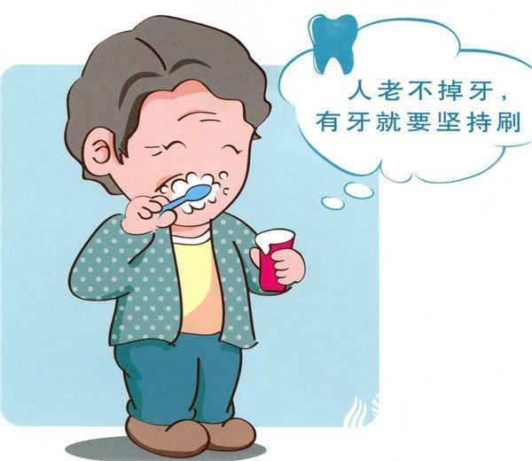 父亲节|拥有健康牙齿 安享幸福晚年