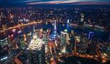 上海计划打造对标国际一流科技影都