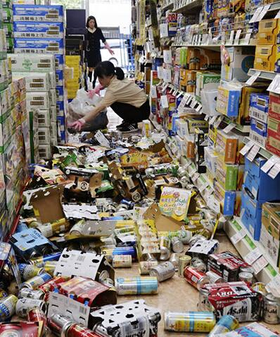 """日媒:大阪地震暴露的日本大城市""""软肋"""""""