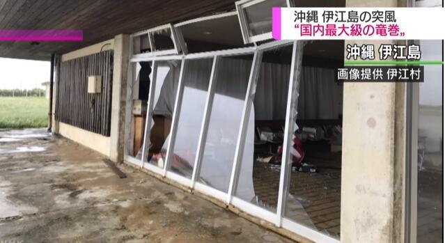 天灾不断!日本冲绳遭遇国内最强龙卷风 九州近畿将迎强降雨