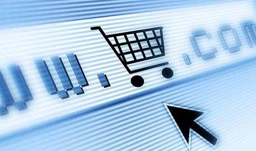 电子商务法草案三审 拟规定电商搭售商品不得默认同意