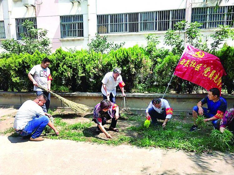莱芜西关社区开展红色党建系列活动