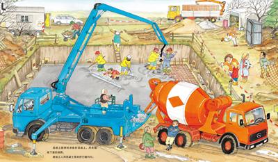 东营家长的福音 开发区将新建公立幼儿园、小学