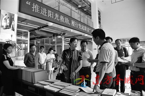 """济宁市第一救助站举办""""开放日""""活动"""