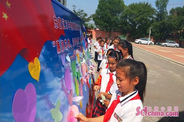 """东营区三中文汇分校举行""""廉润花季,法护成长""""送法进校园主题活动"""