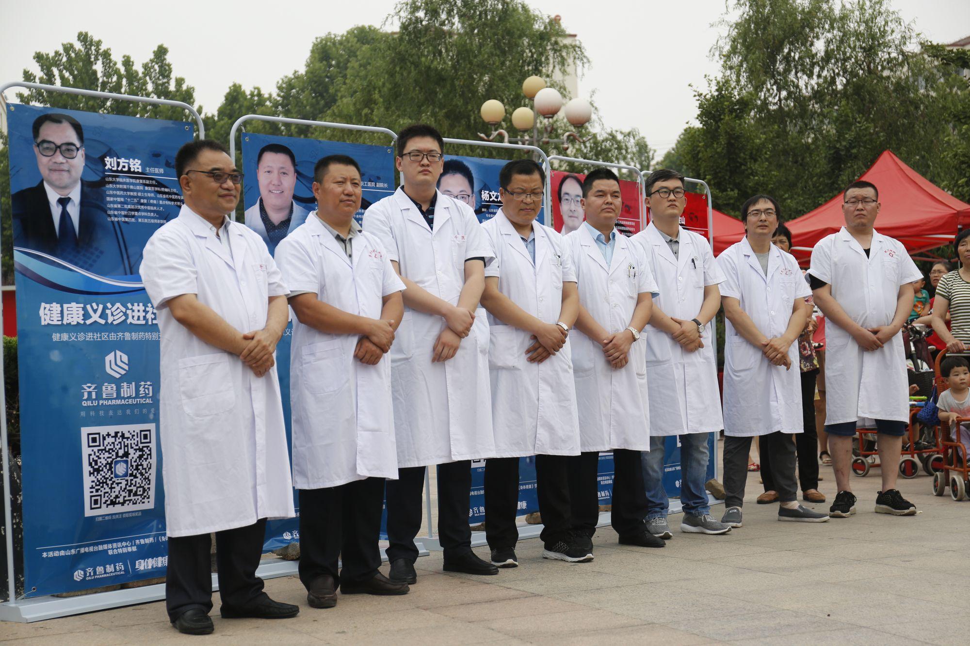 医疗专家走进潍坊寿光 为居民免费义诊