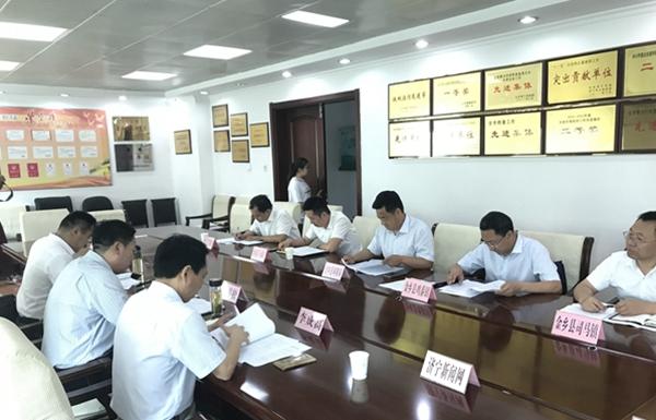 """空气质量""""垫底""""济宁乡镇负责人被约谈"""