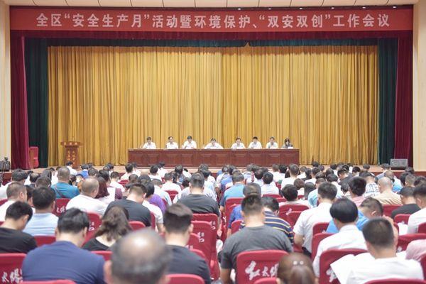 """济宁经济技术开发区""""三会合一""""提升工作效率"""