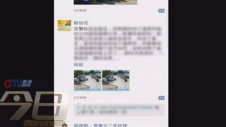 男子被处罚后微信朋友圈辱骂交警 被拘留5日(图)