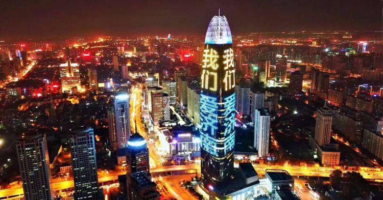 2018年泉城产业领军人才支持计划申报公告