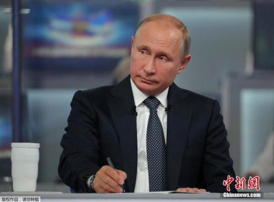 普京:俄罗斯对世界杯进程满意 祝俄国足获佳绩