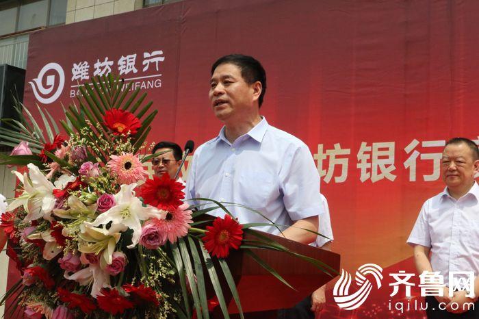 3.潍坊银行滨州分行党委书记、行长姜言辉致辞