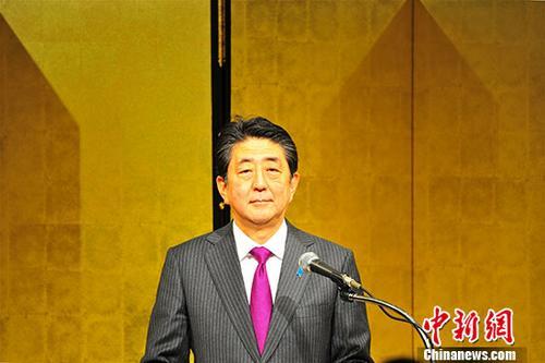 日本自民党总裁选举日程拟定 或于9月20日投计票