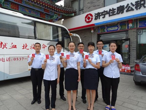 """""""庆七一""""无偿献血志愿服务 为党的生日献礼"""
